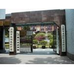 上海市南湖职业学校第一分校