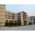 上海市民办新华初级中学(华师大一附中)
