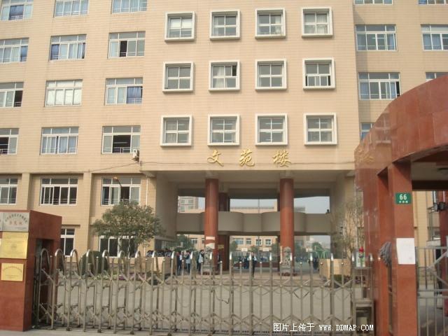 上海市文来中学(初中部)相册