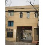 长宁区初级职业技术学校