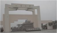成都市大弯中学照片5