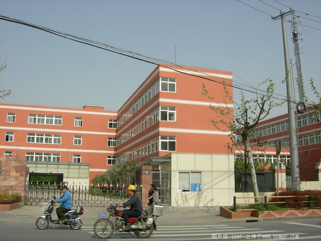 上海市新中初级中学相册