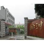 上海市♀浦江第三中学