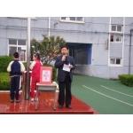 上海坦直中心小学