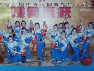 上海市震旦中等专业学校相册