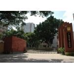 广州市第十三中学相册