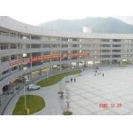 广州市第二中学(广州二中初中部)