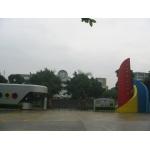 广州市第八十六中学