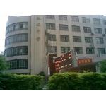 广州市泰安中学