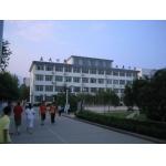 山东泰安市第二中学(泰安二中)