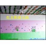 芜湖市红太阳幼儿园