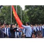 武汉市新沟桥小学