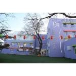 北京市西城区棉花胡同幼儿园