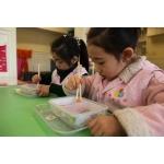 北京市第三幼儿园