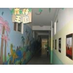 北京市平谷区第五幼儿园