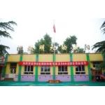 北京军区司令部幼儿园
