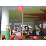 北京市东城区东华门幼儿园