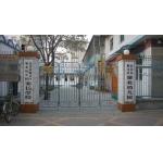 北京市顺义区建北幼儿园