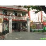 北京市崇文区安乐幼儿园