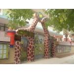 北京市丰台区蒲黄榆第二幼儿园