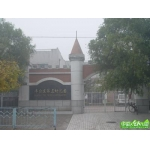 北京丰台区第三幼儿园