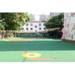 北京市方庄第一幼儿园