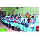 北京市团结湖第一幼儿园