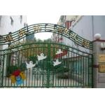 北京市延庆县第二幼儿园(南菜园幼儿园)