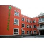 中国科学院幼儿园绿岛分园