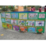 北京市六一幼儿园