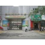 北京市石景山区民办新世纪幼儿园