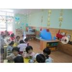 北京市大兴区翡翠城幼儿园