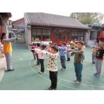北京市化学工业部幼儿园