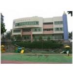 重庆市南岸区南坪实验幼儿园