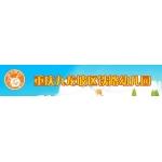 重庆市九龙坡铁路幼儿园