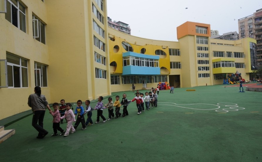 重庆市涪陵区级机关幼儿园相册