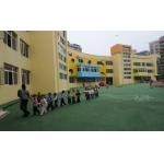 重庆市涪陵区级机关幼儿园