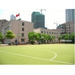 上海市静安小学相册