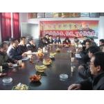 安徽省芜湖市第三十三中学