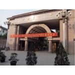 安徽省安庆市第一中学(安庆一中)