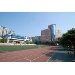 重庆市十八中学