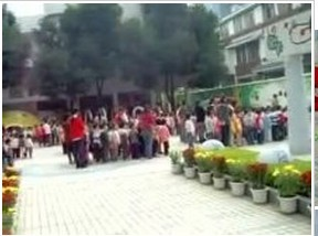 福州市台江实验幼儿园相册