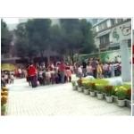 福州市台江实验幼儿园