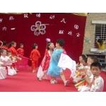 厦门宇航双语幼儿园