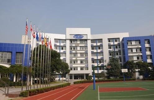 上海市世界外国语小学(上海世外小学)相册