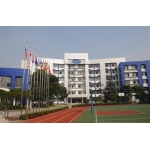 上海市世界外国语小学(上海世外小学)