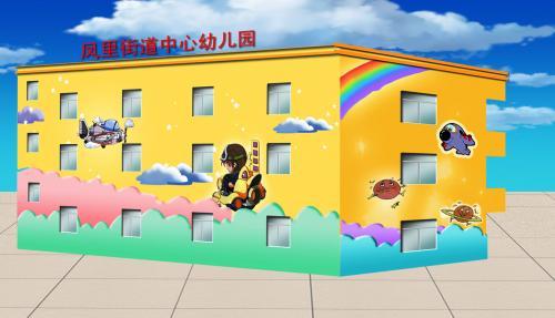 石狮市凤里中心幼儿园相册