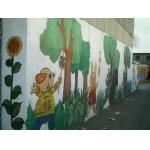 金色童年中英文幼儿园