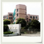 上海市奉贤区※实验中学