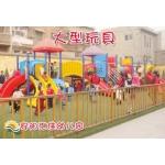 安阳市汇佳幼儿园